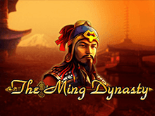 Бездепозитный бонус в автомате The Ming Dynasty